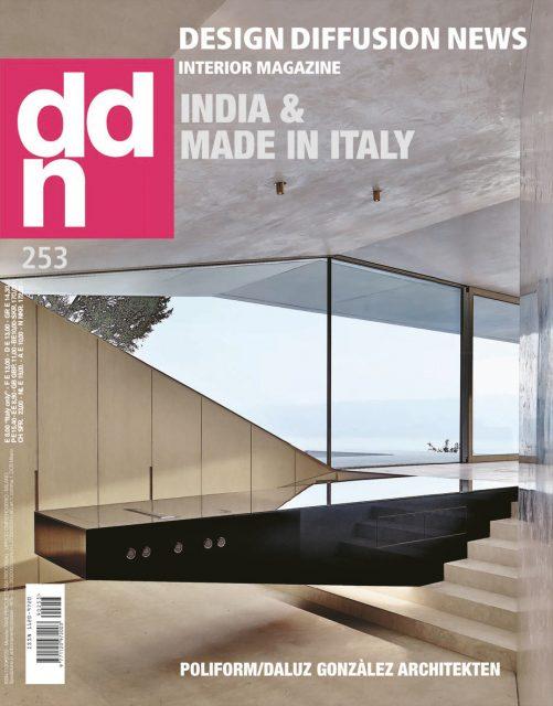 contemporary classicism in Design